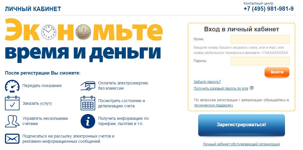 Адрес фмс в москве для получения регистрации