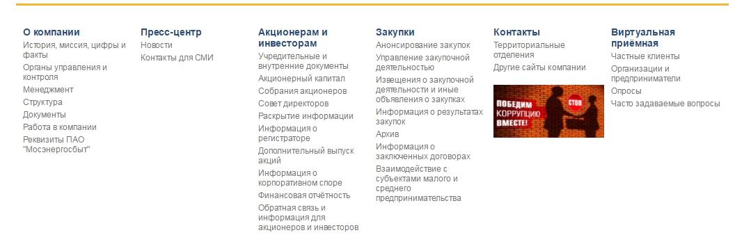Государственные юристы бесплатно в москве