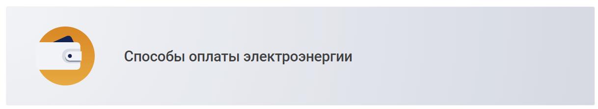 Московской час в стоимость области квт стоимость часы наручные советские