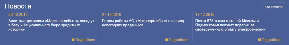 Юридическая фирма партнеры москва